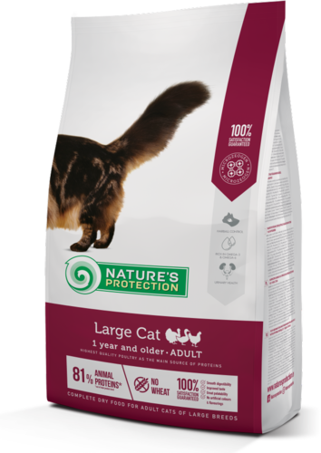 Natures Protection Super Premium Large cat Siipikarja Adult 2kg, täysravinto isokokoisille kissoille.